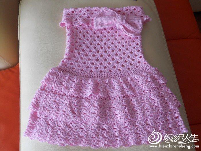 Gráfico de vestido de croche para bebé - Imagui