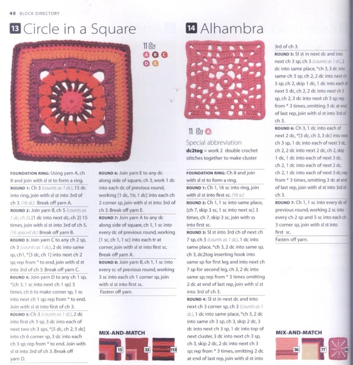 200 Crocheted Blocks for blankets, throws & Afghans 040