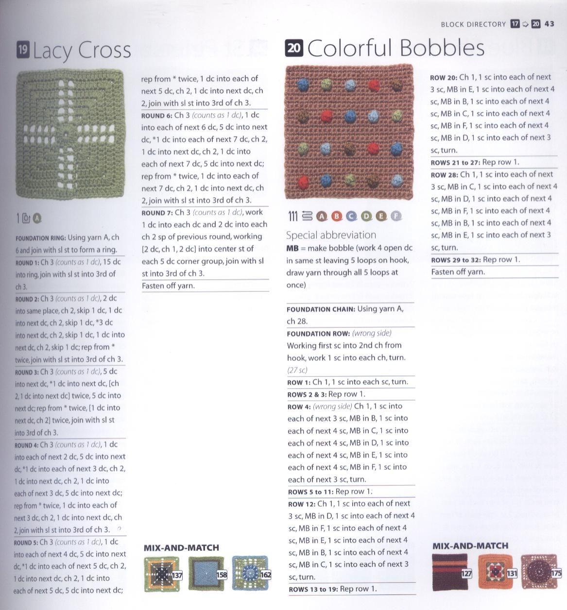 200 Crocheted Blocks for blankets, throws & Afghans 043