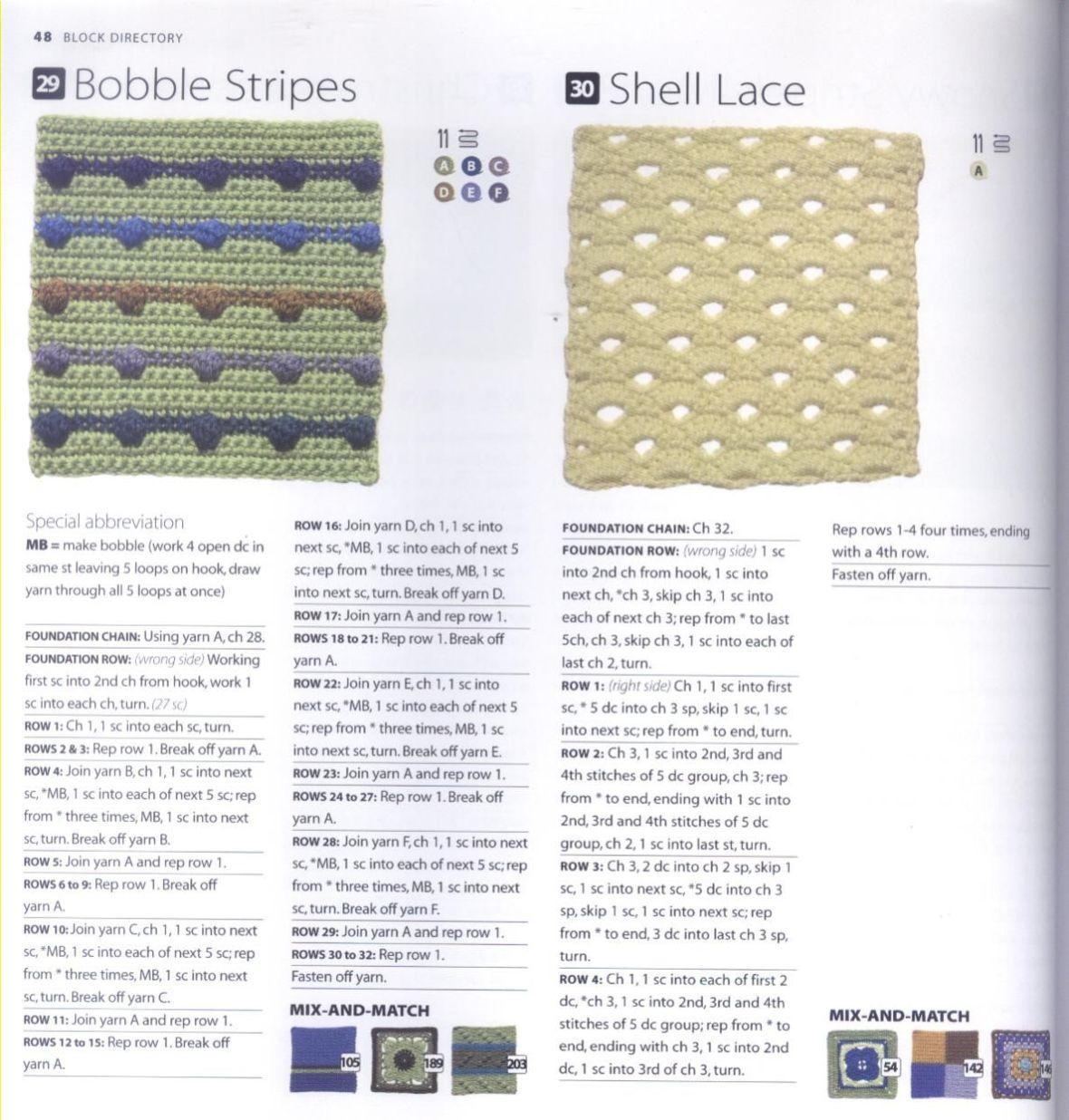 200 Crocheted Blocks for blankets, throws & Afghans 048