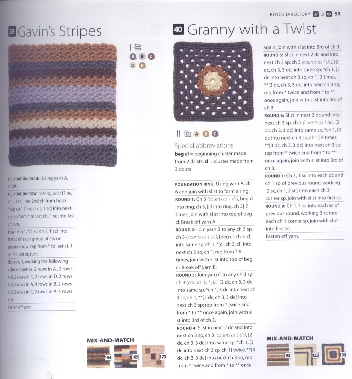 200 Crocheted Blocks for blankets, throws & Afghans 053
