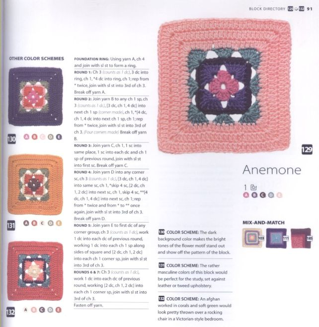 200 Crocheted Blocks for blankets, throws & Afghans 091