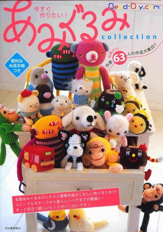 Capa Revista Amigurumi Vol 1