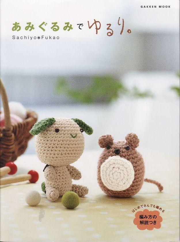 Capa revista Amigurumi Vol. 3